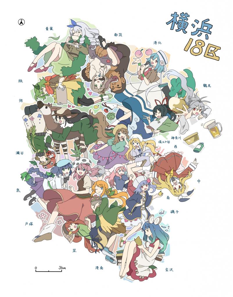 横浜18区キャラクター