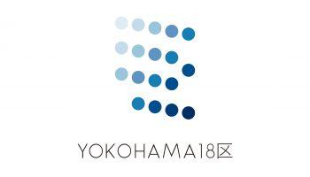横浜18区ロゴ